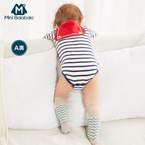 迷你巴拉巴拉宝宝吸汗巾小童隔汗巾婴儿新款儿童垫背巾0-3岁潮