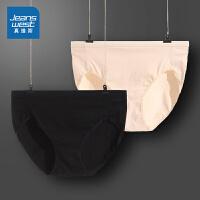 [到手价:28.9元]一包2条 真维斯女装内裤 秋装 女士高腰纯色弹力三角裤