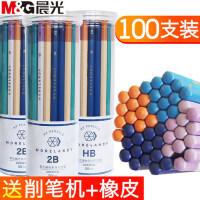 晨光铅笔100支小学生用安全无毒正品原木橡皮套装六角幼儿园学龄前儿童1-3年级考试2BHB2比铅笔矫正握姿