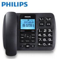 TCL D53  数字无绳来电显示电话机 办公家用座机 欧式设计 无线单机 固定电话