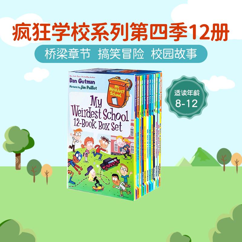 疯狂学校第四季英文原版 12册盒装 My Weirdest School 儿童幽默故事 章节故事书小说漫画书 校园搞笑故事 青少年桥梁书 小说 趣味章节书 Mr. Cooper Is Super!