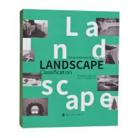 landscape classification景观样例分类大全 景观细部元素创意 景观设计书籍 两本1套
