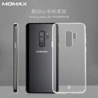 支持礼品卡 Momax摩米士 三星S9+ 手机壳 Galaxy S9 柔软 透明 保护壳 6.2寸 G9560套 S8
