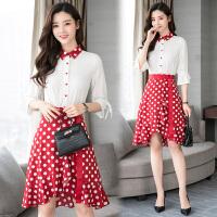 春装女2018新款韩版气质春季长袖衬衫鱼尾裙两件套时尚小香风套装