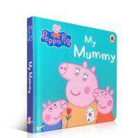 英文原版绘本 Peppa Pig: My Mummy 粉红猪小妹:我的妈妈 启蒙入门 纸板书 母爱 母亲节 温馨亲情