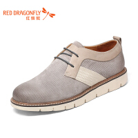 红蜻蜓男鞋休闲皮鞋秋冬休闲鞋子男WZA6240