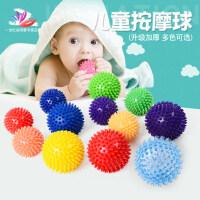 婴儿手抓球按摩球儿童感知训练触觉球刺球宝宝抚触球触感球玩具