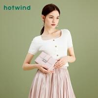 热风小清新女士时尚斜挎包青年软面单肩包B57W9201