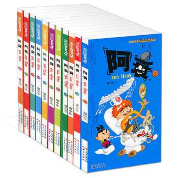 共11册 阿衰全套41-51 全集41-42-43-44-45-46-47-48-49-50-51 .猫小乐漫画 畅销爆笑校园学生幽默搞笑漫画书