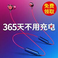 蓝牙耳机无线双耳运动跑步耳塞入耳式双电池vivo苹果oppo手机通用挂耳头戴式开车可接听电话篮牙耳机