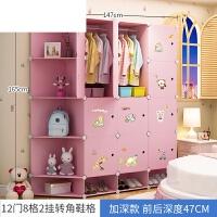 储物小柜子收纳柜子儿童衣柜 婴儿宝宝小孩衣橱组装简易组合 加深+转角