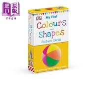【中商原版】DK认读卡:颜色与形状 My First Colours and Shapes 低幼启蒙 亲子童书 英语学