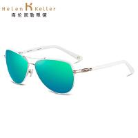 海伦凯勒太阳镜女款2016新款尼龙偏光眼镜炫彩蛤蟆镜飞行员款墨镜H8536