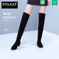 St&Sat/星期六秋冬瘦瘦靴低跟圆头过膝长靴女SS84117426