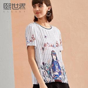 熙世界2018夏圆领套头印花短袖雪纺衫女直筒竖条纹上衣女112SS012