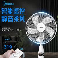 美的(Midea) FS40-15CR 五叶变频遥控落地扇/电风扇