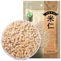 禾煜 米仁 400g*3袋 麦仁 熬粥米仁 小麦仁 农家特产