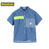 巴拉巴拉童装男童衬衫短袖中大童夏装2018新款帅气儿童牛仔衬衣薄