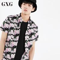 GXG衬衫男装 夏季男士青年休闲都市时尚花朵印花修身百搭短袖衬衣