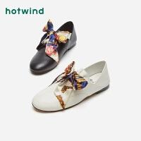 热风女士时尚系带鞋H01W9115
