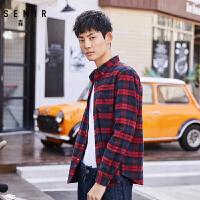 森马长袖衬衫男新款纯棉学生衬衣男冬季韩版格纹小清新寸衫