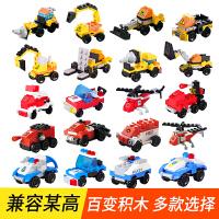 儿童积木玩具车工程车挖掘机模型警察拼插拼装玩具6男礼物