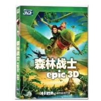 正版 3d蓝光碟森林战士乔什・哈切森1080P高清3D蓝光dvd电影
