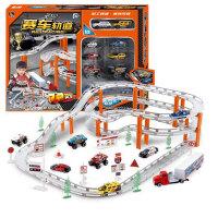 成乐美 轨道车玩具 电动轨道赛车 赛车轨道
