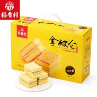 稻香村拿破�龅案�700G早餐奶油面包零食大�Y包糕�c休�e零食小吃