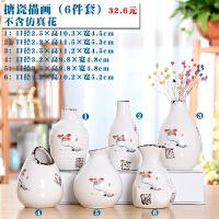 陶瓷小花瓶清新水培器玻璃透明客厅富贵竹插干花欧式家居装饰摆件