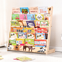 落地绘本宝宝书架 儿童书架实木简易幼儿园小学生省空间