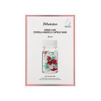 JM solution德玛水库红绿胶囊药丸面膜舒缓镇定抗敏感补水保湿正品