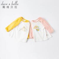 【2件5折价:59】戴维贝拉女童t恤儿童纯棉春秋装新款宝宝打底衫
