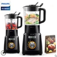 Philips/飞利浦 HR2099家用多功能加热破壁料理机养生搅拌辅食机