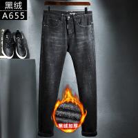 秋冬ins超火的牛仔裤男宽松加绒加厚高腰直筒弹力黑色保暖棉裤子