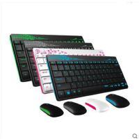 雷柏8000无线键鼠套装超薄电视笔记本静音防水游戏办公键鼠