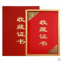 萨搏红色绸面收藏证书封面定做 可打印内芯 定制获奖证书证件 收藏证 订制 老物件怀旧收藏