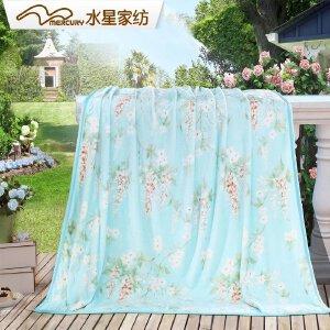 【每满150减50】水星家纺毛毯加厚冬季床法兰绒毯保暖盖毯沙发毯