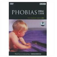 原装正版 BBC经典纪录片 恐惧症大家谈(BBC科学珍藏系列)(DVD)正版光盘