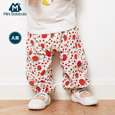 【尾品汇】迷你巴拉婴儿裤子幼儿束腿裤儿童棉质休闲裤夏水果印花女宝宝长裤