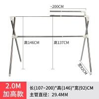 不锈钢阳台凉衣架晒衣架伸缩晾衣杆晾衣架落地折叠室内X型双杆式 加高款 2米(高146cm) 大