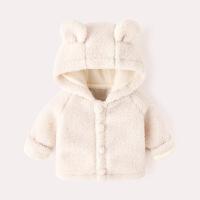 女宝宝小外套冬季洋气儿童保暖外衣加厚男童棉袄韩版婴儿冬装棉衣