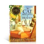 现货 英文原版 The Cat Who Went to Heaven 到过天堂的猫 纽伯瑞奖小说