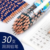 洞洞笔握姿铅笔儿童HB一年级小学生文具用品2B三角杆2比幼儿园学习套装初学者学龄前