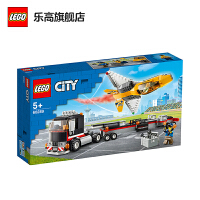 【当当自营】LEGO乐高积木 城市组City系列 60289 空中特技喷气飞机运输车