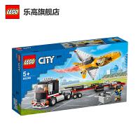 LEGO乐高积木 城市组City系列 60289 空中特技喷气飞机运输车