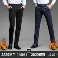 秋季休闲裤男修身百搭商务西裤男直筒黑色加绒男士裤子男韩版潮流