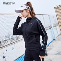 【女神特惠价】Kombucha运动健身晨跑套装女士SUYAN系列宽松透气连帽外套长裤两件套装JCTZ057