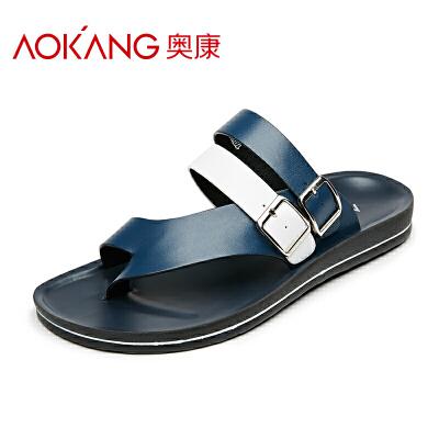 奥康男凉鞋 夏季新款防滑休闲鞋青年男士凉鞋潮沙滩鞋