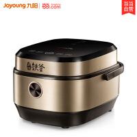 九阳(Joyoung)电饭煲IH铁釜家用触屏预约4L电饭锅F-40T801